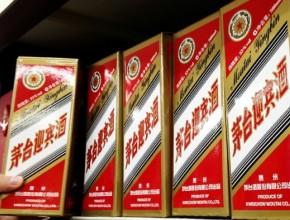К китайскому Новому году подготовят 7 тысяч тонн водки маотай