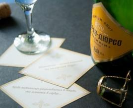 «Абрау-Дюрсо» выпустит тихие вина, максимально похожие на производившиеся в XIX веке
