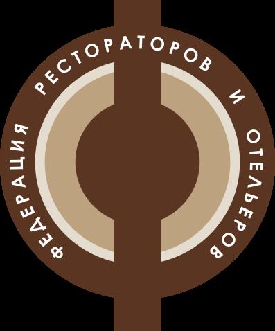 Федерация рестораторов и отельеров России