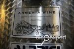 Вино Армении. Винодельня ARMENIA WINE. Открой все грани бриллианта.. ФОТО