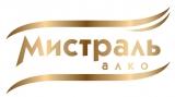 «Мистраль Алко»: лидеры импорта на ПРОДЭКСПО. ФОТО