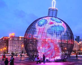 Московские гостиницы забронированы на 86% на время проведения ЧМ-2018
