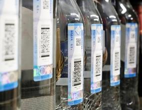 Помарочный учет алкогольной продукции – пути решения от Компании BBR. ВИДЕО