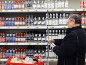 Подмосковье вошло в топ‑5 регионов по максимальному уровню легальных продаж алкоголя