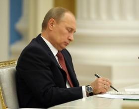 Путин подписал закон об обязательном присвоении звезд гостиницам