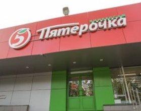 X5 Retail Group закроет около 50 «Пятерочек» в Санкт-Петербурге