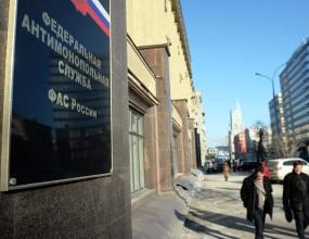 ФАС заявила о возвращении «экономического сепаратизма» в регионах России