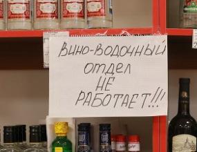 СПб. Вместо рюмочных ударят по алкомаркетам