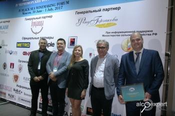 Международный дегустационный конкурс «Вина Черного Моря 2018»: регистрация открыта