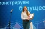 Конкурс ВИННЫЙ ГИД ПРОДЭКСПО 2018 – результаты. ВИДЕО. ФОТО