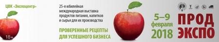 Итоги выставки «Продэкспо-2018». ФОТО. ВИДЕО