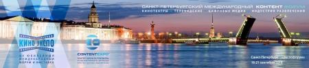 «Балтийский АЛКО Конвент» / Baltic ALCO Convent (BALCON)