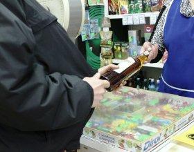 Росстат назвал долю расходов россиян на алкоголь и табак