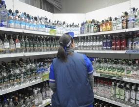 Минфин хочет установить единую минимальную цену на водку крепостью от 37 до 40 градусов
