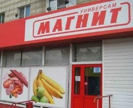 """Ульяновск. После антиалкогольных рейдов """"Магниты"""" остановили продажу спиртного"""