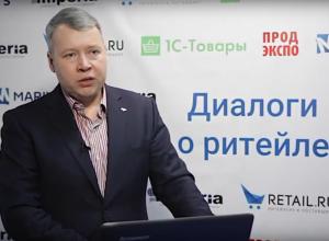 Александр Ставцев: «В ритейле идет революция цен на вино». ВИДЕО
