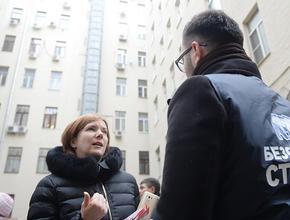 Правительство предложило смягчить законопроект о запрете гостиниц в жилых домах