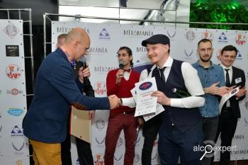 Российский национальный конкурс среди барменов «Mattoni Grand Drink 2018». ФОТО