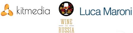 Фестиваль Луки Марони  - завершается регистрация участников и гостей. ПРОГРАММА