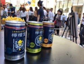 Coca-Cola начала продавать в Японии слабоалкогольный напиток Lemon-Do
