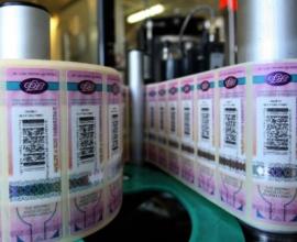 С 1 июля 2018 года снизится цена федеральных и акцизных марок для алкоголя