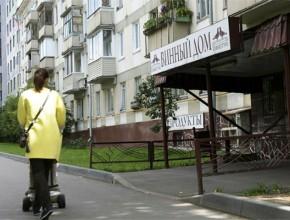 Волгоградская обл. Продажу алкоголя предлагается ограничить