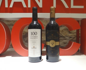 «Фанагория» впервые разлила 2 вина ЗНМП