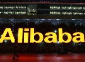 Alibaba автоматизировала винный магазин