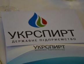На Украине арестовали счета единственного производителя спирта
