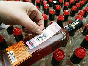 В России планируют ввести пошлину за выдачу марок на алкоголь