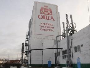 Веретено попросил Буркова спасти компанию «ОША» от банкротства