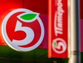 «Пятёрочка» открыла 1500-ый магазин в Подмосковье