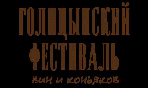 ВИНОСКОП
