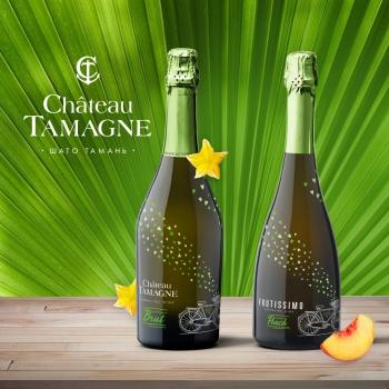 """""""Кубань-Вино"""" выпустила вина в летнем дизайне упаковки"""