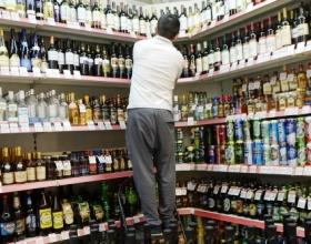 Подмосковье стало лидером в ЦФО по показателям розничной продажи алкоголя за 2017 год