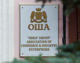 Омская налоговая требует с ЛВЗ «ОША» 426 миллионов