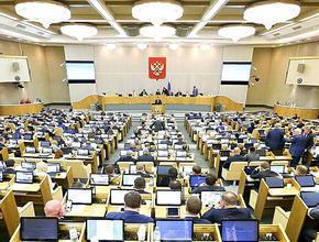 Госдума приняла в первом чтении законопроект о повышении НДС с 18% до 20%