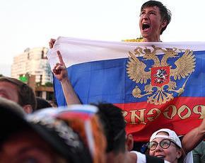 Ростуризм сообщил о рекордной загрузке отелей в городах-организаторах ЧМ-2018