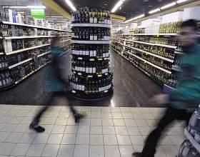 «Перекресток» зафиксировал снижение спроса на крепкий алкоголь во время ЧМ-2018
