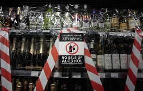 Депутаты в Забайкалье поддержали отмену жестких ограничений на время продажи спиртного