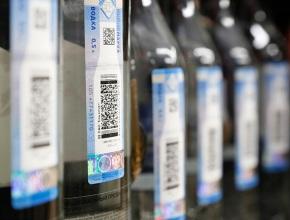Минфин установил единые минимальные цены на водку крепостью от 37 до 40 градусов